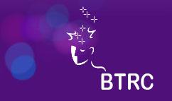 Brain Tumor Research Campaign
